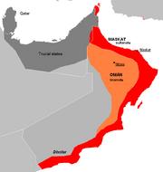 Maskat & Oman map.png