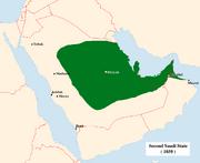1024px-Second Saudi State Big.png