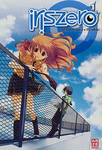 Band 1 mit Koyuki und Toru auf dem Cover.