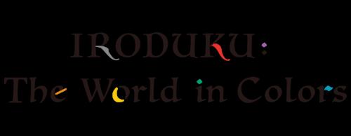 Iroduku Wiki