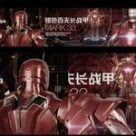 Iron-Man-3-Mark-33-Graphic-550x289.jpg