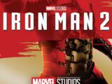 Marvel Studios: Iron Man 2