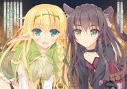 Shera and rem 1