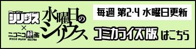 Book push manga.jpg
