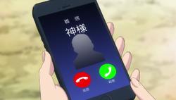 IsekaiSmartphoneEpisode1.png