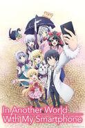Isekai Smartphone Anime Key Visual 01 (EN)