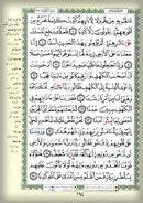 Quran Page 296.fbk