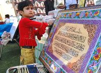 Kashmir 09 Prophet.jpg