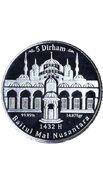 Khamsa-1-660