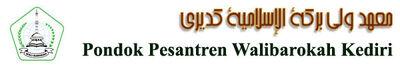 Logo ponpes walibarokah.jpg