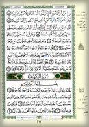 Quran Page 295.fbk
