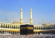Kaaba daylight