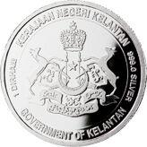 Dirham-Kelantan-0