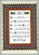 Quran Page 003.fbk