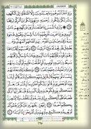 Quran Page 297.fbk