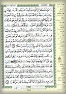 Quran Page 299.fbk
