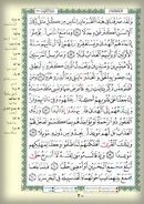Quran Page 302.fbk