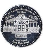 Dirhamain-1