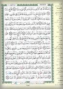 Quran Page 305.fbk