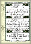 Quran Page 604.fbk
