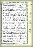 Quran Page 301.fbk