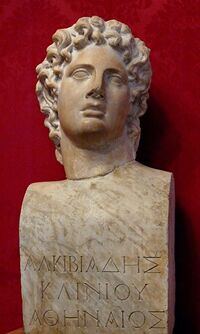 359px-Bust Alcibiades Musei Capitolini MC1160.jpg