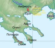 Amfipolj