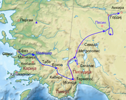 Galatia war