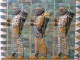 Персијски бесмртници