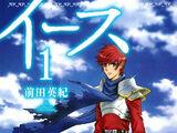Ys (Manga)