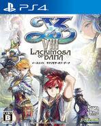 Ys VIII (Japanese PS4 boxart)
