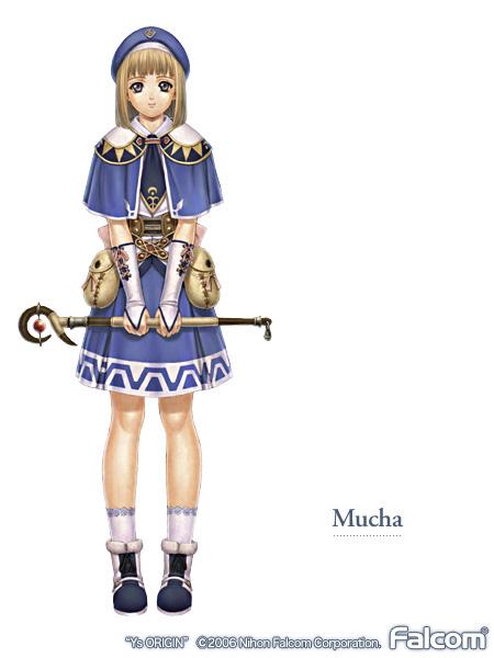Miuscha