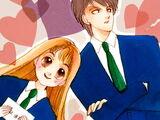 Itazura na Kiss (Manga)