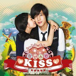 Playful Kiss OST Part 1.jpg
