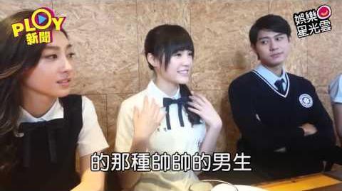 2016版惡作劇之吻 李玉璽 吳心緹出演全新直樹&湘琴