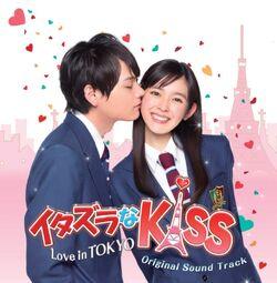Itazura na Kiss Love in Tokyo OST.jpg