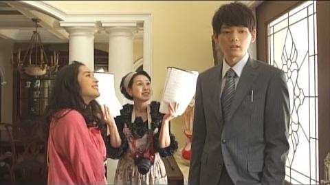 イタキス2~Love_in_TOKYO_2_予告「わたし、まだ相原なんです」