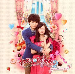 Itazura na Kiss 2 Love in Tokyo OST.jpg