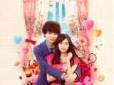 Itazura na Kiss 2: Love in TOKYO OST