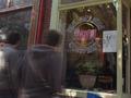 1x1 Coffee shop