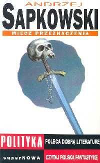 Okładka miecz przeznaczenia.jpg
