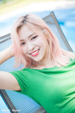 ITZY ItZ ICY Naver x Dispatch Ryujin 4