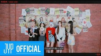 """ITZY """"Not Shy"""" Cheer Guide (309db Ver"""