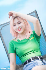 ITZY ItZ ICY Naver x Dispatch Ryujin 8