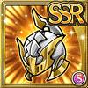 騎士王之盔