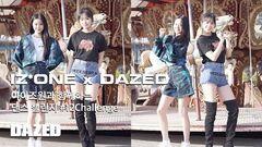DAZED KOREA IZ*ONE x DAZED KOREA Yujin and Wonyoung