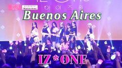 IZONE (아이즈원) - Buenos Aires (부에노스 아이레스) 2019.10.03