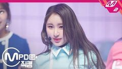 MPD직캠 아이즈원 이채연 직캠 '하늘 위로(Up)' (IZ*ONE Lee Chaeyeon FanCam) @MCOUNTDOWN 2019.4