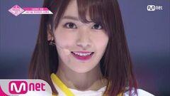 PRODUCE48 단독 직캠 일대일아이컨택ㅣ미야와키 사쿠라 - ♬내꺼야 180629 EP