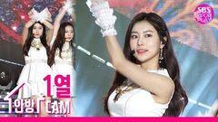 슈퍼콘서트직캠4K 아이즈원 강혜원 공식 직캠 '비올레타(Violeta)'(IZ*ONE KANG HYE WON Official FanCam)